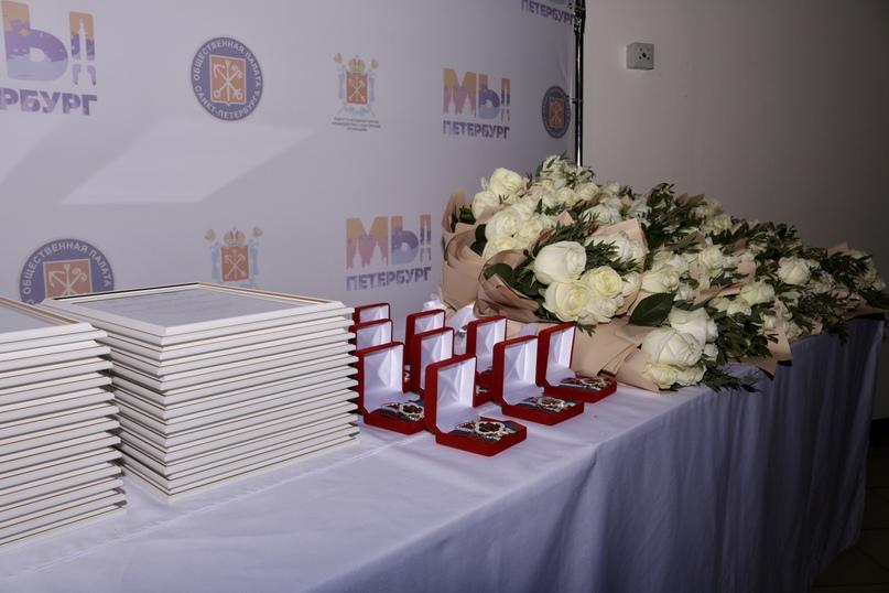 В Санкт-Петербурге наградили лауреатов молодежной премии, изображение №2