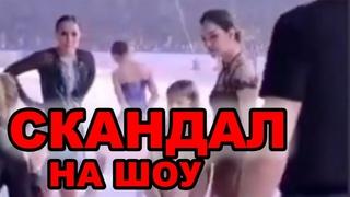 Скандал Загитовой и Медведевой на шоу Этери Тутберидзе. Иностранцы возмущены победами Россиян.