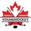 younghockey.ru