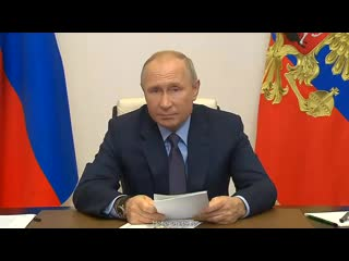 Президент России Владимир Путин провёл заседание Совета Безопасности Российской Федерации.