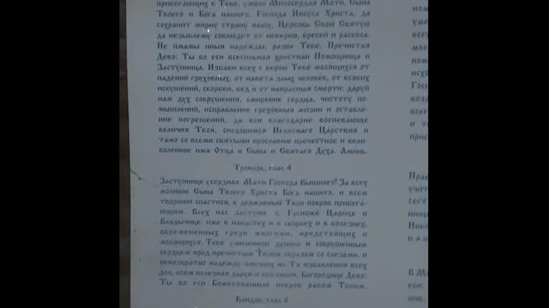 Купель на святом источнике в честь иконы Казанской Божией Матери и Николая Чудотворца в Абашевском сельском поселении