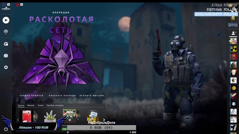 Counter Strike: Global Offensive HePro в деле! Сливаем Ранг.