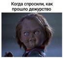 Фотоальбом Владимира Садовникова