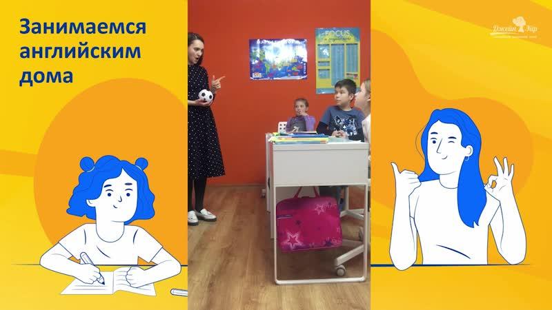 Английская игра с мячом закрепляем лексику Rooms and Furniture