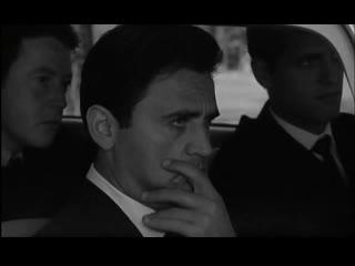 Тигр любит свежую плоть (Le Tigre aime la chair fraîche, 1964), режиссер Клод Шаброль. Субтитры