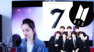 BTS (방탄소년단) - Black Swan (Russian cover)/(кавер на русском)