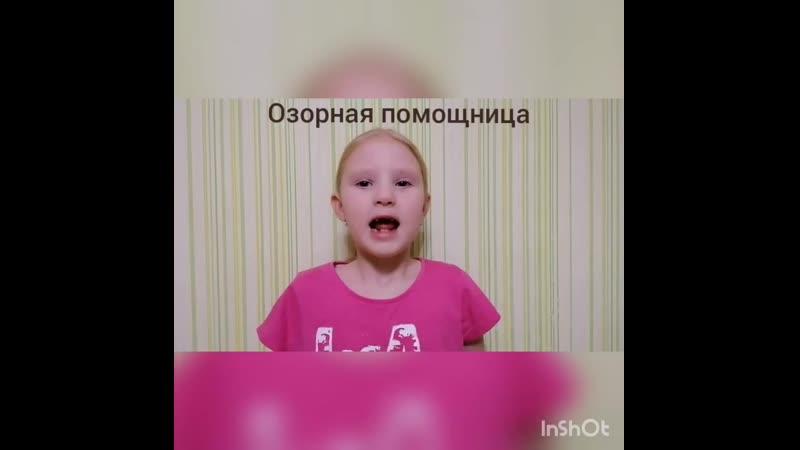 Бондаревич Дарья Озорная мопощница mp4