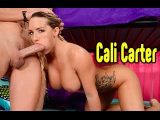 [Brazzers]  Cali Carter Нежный секс  [Трах, all sex, porn, big tits, Milf, инцест, порно blowjob brazzers секс анальное