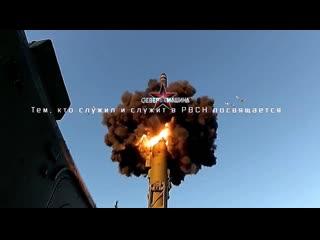 Гимн РВСН «Ракетные войска!» Remaster  АЙВЕНЕНГО' СЕВЕР✭МАШИНА Рок Победителей! © 2021