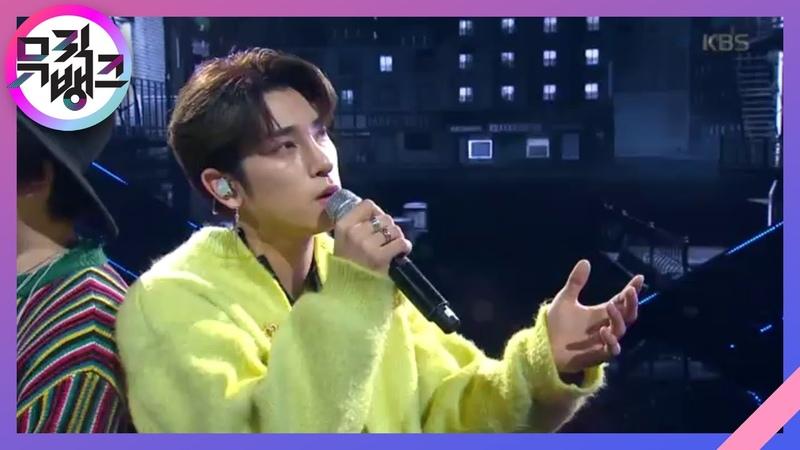 오늘보다 더 나은 내일 Toward Tommorow H D 한결 도현 뮤직뱅크 Music Bank 20200214