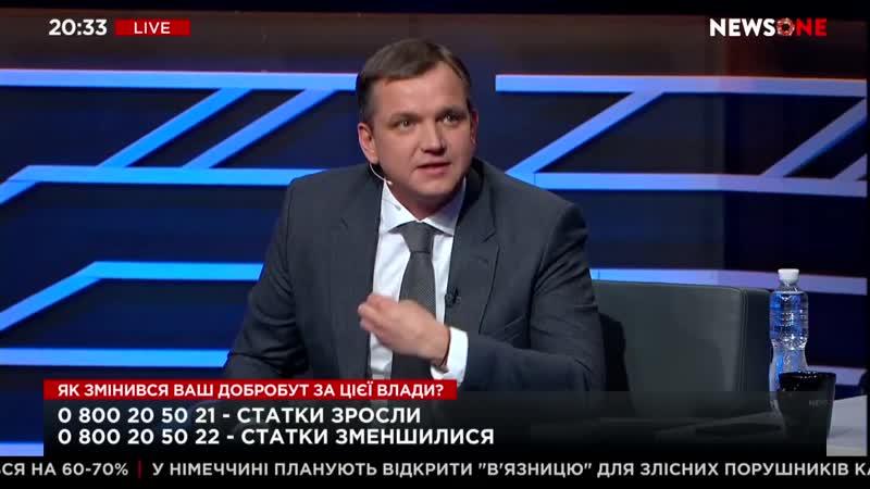 Первые протесты показали что власть боится людей Павленко Дудкин Пидласа в