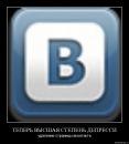Личный фотоальбом Романа Полянского