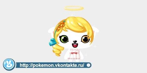 фото из альбома Покемоны-В-Гостях-У Апельсинки №14