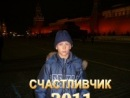 Фотоальбом Кирилла Гришина