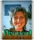 Фотоальбом Ирины Чижковой