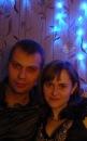 Елена Зайченкова фотография #16