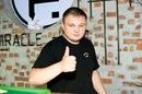 Личный фотоальбом Евгения Цветкова