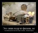 Персональный фотоальбом Михаила Вишневецкого