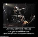 Фотоальбом Серёжи Миронова