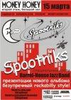 Группа для тех кому нравится The Spootniks (aka Cadillacs)!!!!