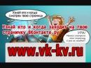 ВКонтакте открыли новую фишку!
