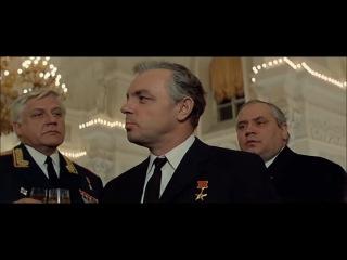 Укрощение огня. 1972. Мощный момент из фильма.