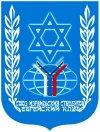 Союз израильских студентов (Еврейский клуб)МГИМО