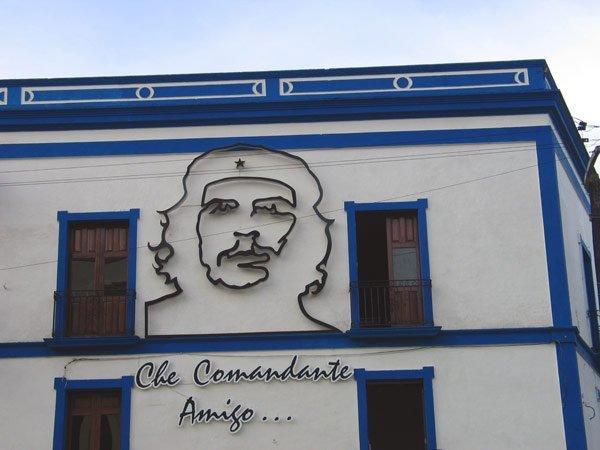 Ernesto Guevara фото №13