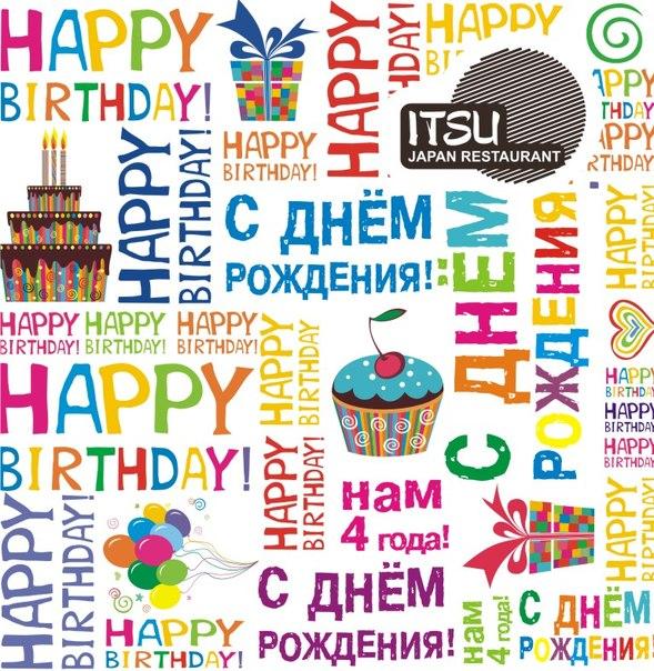 поскольку топ необычных поздравлений с днем рождения горгород обложке