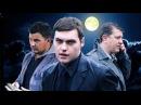 Знак истинного пути HD Серия 1 2012 Детектив триллер на Tvzavr