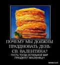 Фотоальбом Ольги Анатольевной