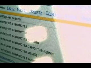 Пусть говорят Опасные связи эфир от 17 01 2012 SATRip