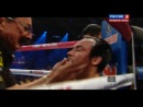 2013-10-12 Тimоthу Вrаdlеу vs Juаn Маnuеl Маrquеz (WВО Wеltеrwеight Тitlе)