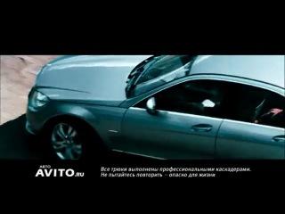 AVITO.RU - АВТО - Дрифт - Сентябрь 2012