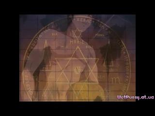 2001 | Чёрная Библия: Вальпургиева ночь | Bible Black: La Noche de Walpurgis - 02|06 JAP
