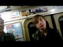 Маша и Модели. Однажды мы ехали в метро =