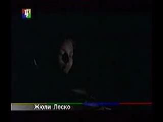 Жюли Леско сезон 10 серия 7 7