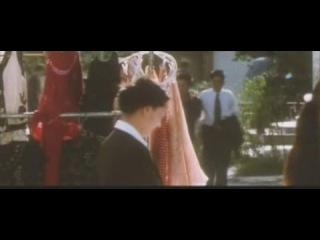 Sarguzasht izlab -The Touch