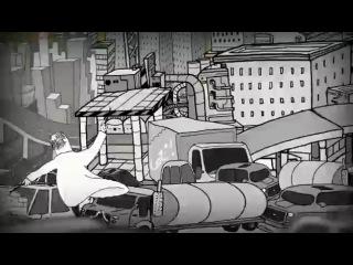 Мультфильм об отношение человека к экологии Земли