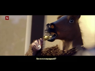 Ylvis The Fox Official music video Russian Subtitles (Что же говорит лисичка)