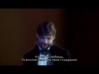 Mozart l'opera rock la Troupe - Le bien qui fait mal