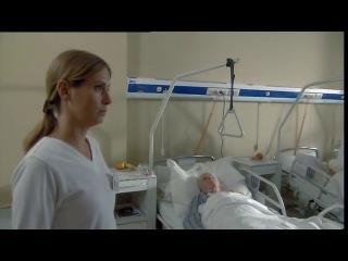 Больница на окраине города Новые судьбы 10 серия Русские субтитры