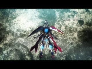Благородный звездный отряд / Ginga Kikoutai Majestic Prince, Opening