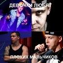 Персональный фотоальбом Марианны Петровой