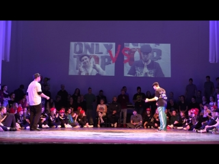 Only top v popping полуфинал max vs