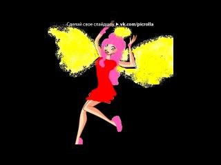 «Для слайдшоу.» под музыку Ангел или Деман  - Ангел или демон - День и ночь бродила без цели, Теперь она на прицеле у Темных и Светлых.  Куда идти?  Свет зовет к себе доброй силой,  А тьма - смертельно красива! Судьба так ревнива... И не простит!  Припев: Кто, Ангел или Демон - вечная тема До. Picrolla