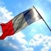 Путешествия по Франции