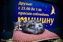 Фотоальбом Ксении Юровой