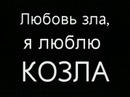 Персональный фотоальбом Натальи Щепаковой