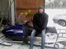 Евгений Сонин, 29 лет, Усмань, Россия